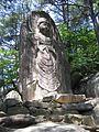 MaAebul Standing Buddha Gayasan.jpg