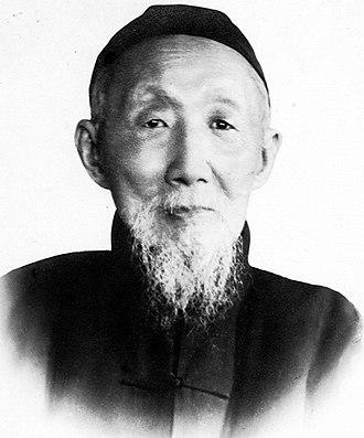 Ma Xiangbo - Image: Ma Xiangbo