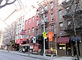 MacDougal Street west side south of number 101.jpg