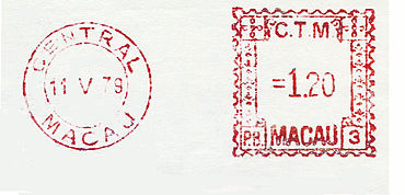 Macao stamp type A2.jpg