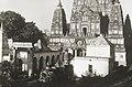 Mahabodhi Temple - CDC - 1975.jpg