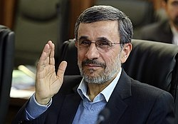 Mahmoud Ahmadinejad 2019 2 (cropped)
