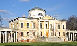 Main Bulding of the Rayok Country-House.jpg