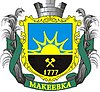 Coat of arms of Makiivka / Makiyivka