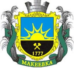 Makiivka - Image: Makiivka Gerb