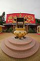 Man Fat Tsz (Ten Thousand Buddhas Monastery), Man Fat Din, incense burner, Sha Tin (Hong Kong).jpg