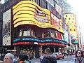 Manhattan New York City 2008 PD 43.JPG