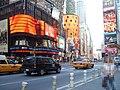 Manhattan New York City 2008 PD 48.JPG