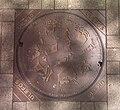 Manhole - Odense 2.jpg