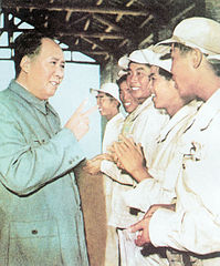 Photo of Mao Zedong with workers
