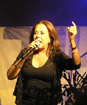 Margalit Tzan'ani - Image: Margol social justice Beersheba 2
