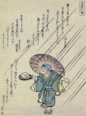 "Kyōka Hyaku Monogatari - ""Tōfu-kozō"" from the Kyōka Hyaku Monogatari."