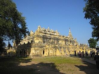Nanmadaw Me Nu - The Queen's Brick Monastery