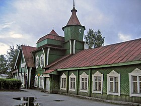 Medvezhyegorsk train station.jpg