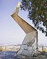 Memorial for Shlomo Ben Yosef.jpg