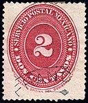 Mexico 1886 2c Sc175 used.jpg