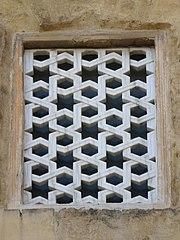 Mezquita de Córdoba - Celosía 010.JPG