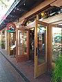 Mi Tierra Café & Bakery - Entrance.jpg