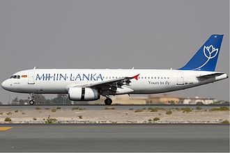 IAE V2500 - A Mihin Lanka Airbus A320 powered by IAE V2500 engines.