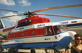 Image illustrative de l'article Mil Mi-14