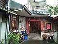 Ming-Tan Museum in Yuchi, Nantou County, Taiwan 2017-06-02.jpg