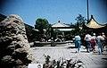 Ming Tombs Rock Garden (10563530983).jpg