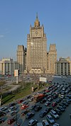 Ministry of Foreign Affairs Russia.jpg