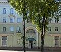 Minsk college of economics and finance 3.jpg