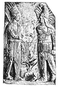Antiochus and Mithra, with radiate phrygian cap, bas-relief of the temple built by Antiochus I of Commagene, 69-31 BCE, on the Nemrood Dagh, in the Taurus Mountains.