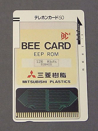 Mitsubishi Plastics - Bee Card from Mitsubishi Plastics.