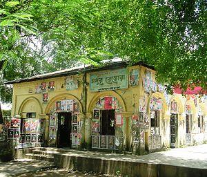 Madhur Canteen - Image: Modhur Canteen 1.A.M.R