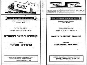 Bernardino Molinari - Cover of a concert program of The Palestine Philharmonic Orchestra (Tel Aviv, 15 Dec 1947). Conductor: Bernardino Molinari