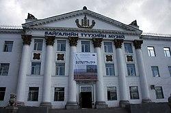 Mongolian Natural History Museum.jpg