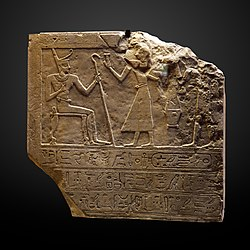 Montuhotep recieveing offering-C 252
