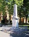 Monument aux morts de Bordes (Hautes-Pyrénées) 1.jpg