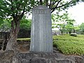 Monument of Kenmei Otagiri in Kofu castle.JPG