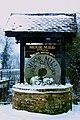Moor Mill Sign - panoramio.jpg