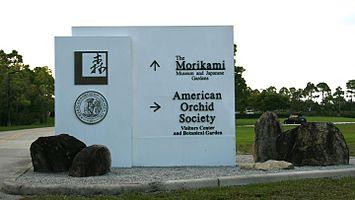 Morikami Park