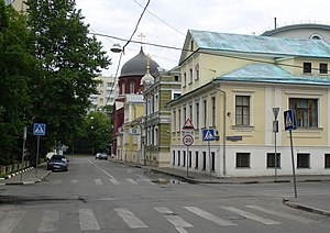 Moscow, 5th Monetchikovsky Lane East.jpg
