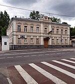 Moscou, Nikoloyamskaya 8C5 julho 2009 02.JPG