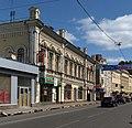 Moscow, Pokrovka 1-6.jpg