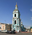 Moscow ChurchTrinity BellTower-pa.jpg