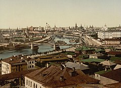 An 1880 s postcard of the first demolished bolshoy ustinsky bridge