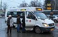 Mostransavto minibus in Pushkino.jpg