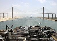تاريخ قناة السويس المصرية