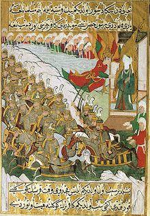غزوة الوجهة التاريخية الدينية الأدبية
