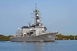Murasame class destroyer.JPEG