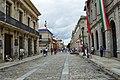 MurguiaStreetOax.JPG