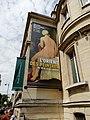 Musée Marmottan Monet 'L'Orient des Peintres'.jpg
