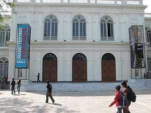 Lima Art Museum - Image: Museo de arte de lima entrada